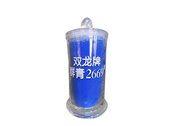 双龙群青2669