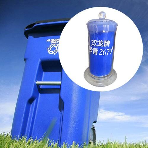塑料用群青