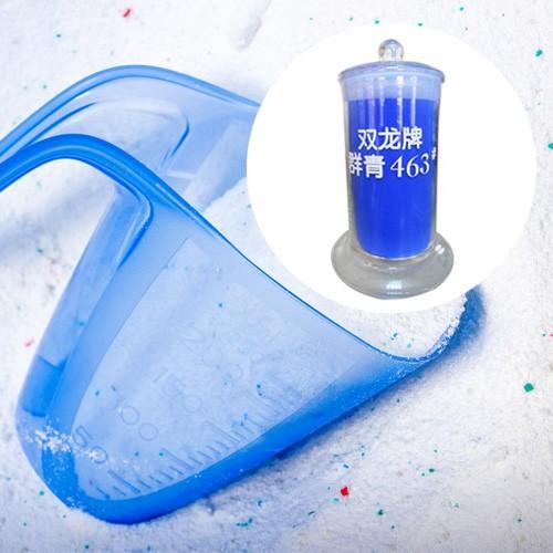 洗涤产品用群青